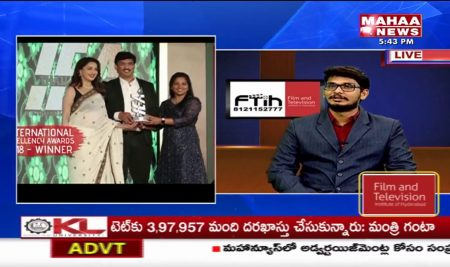 """Success Secret Behind """"FTIH"""" 